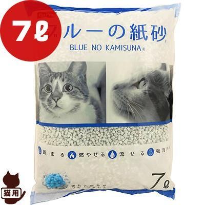 ブルーの紙砂 7L ペットプロ ▼a ペット グッズ 猫 キャット トイレ PetPro 日本製 runpet