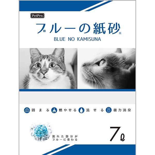 ブルーの紙砂 7L ペットプロ ▼a ペット グッズ 猫 キャット トイレ PetPro 日本製 runpet 03