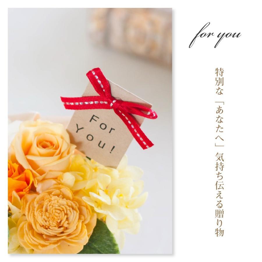 プリザーブドフラワー 誕生日 リヤン 結婚祝い 結婚記念日 開店祝い 開業祝い プリザードフラワー 退職祝い ギフト プレゼント 送料無料|ruplan|11