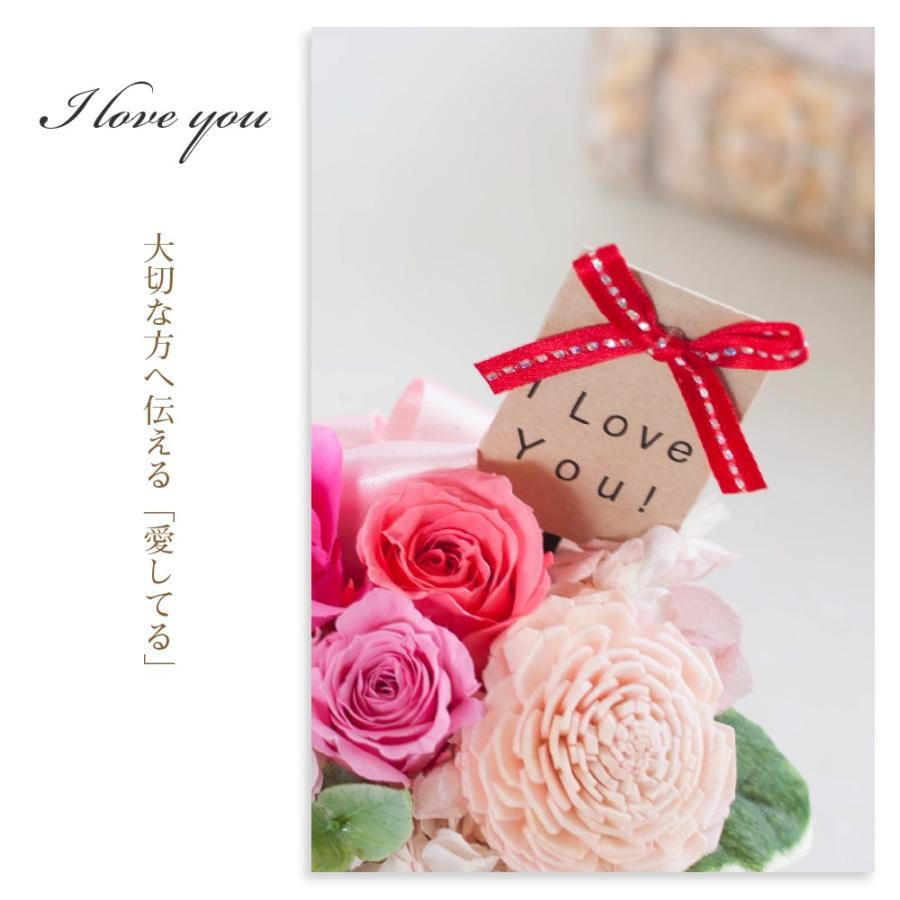 プリザーブドフラワー 誕生日 リヤン 結婚祝い 結婚記念日 開店祝い 開業祝い プリザードフラワー 退職祝い ギフト プレゼント 送料無料|ruplan|12
