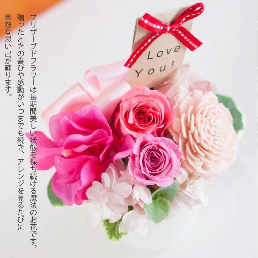 プリザーブドフラワー 誕生日 リヤン 結婚祝い 結婚記念日 開店祝い 開業祝い プリザードフラワー 退職祝い ギフト プレゼント 送料無料|ruplan|15