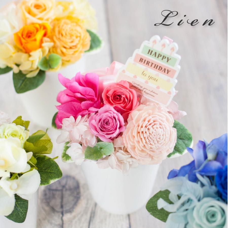 プリザーブドフラワー 誕生日 リヤン 結婚祝い 結婚記念日 開店祝い 開業祝い プリザードフラワー 退職祝い ギフト プレゼント 送料無料|ruplan|09