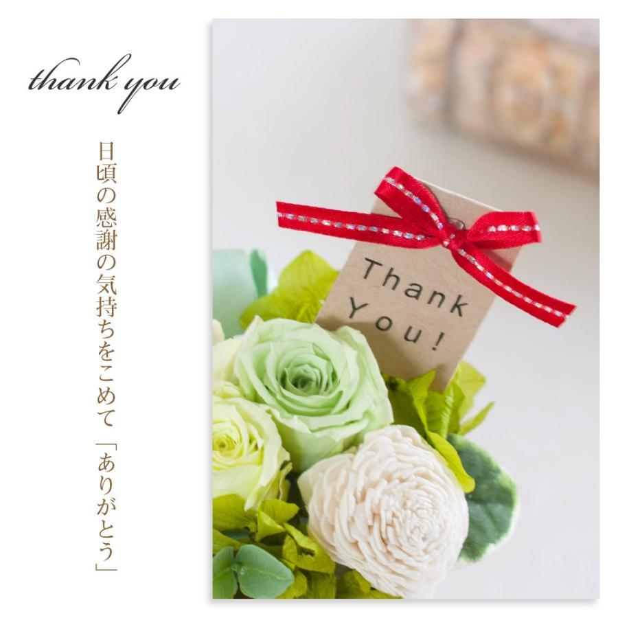 プリザーブドフラワー 誕生日 リヤン 結婚祝い 結婚記念日 開店祝い 開業祝い プリザードフラワー 退職祝い ギフト プレゼント 送料無料|ruplan|10