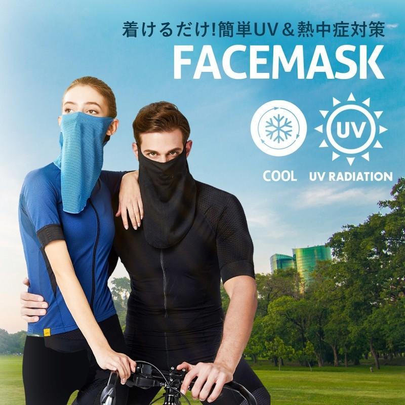 マスク ウォーキング