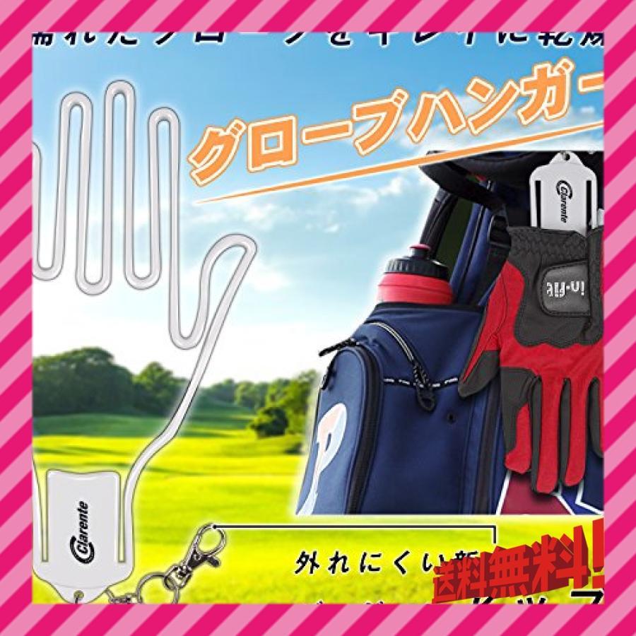 Clarente ゴルフグローブハンガー 型崩れ させずに 干せる 外れにくい 手袋ホルダー|rush-store|02
