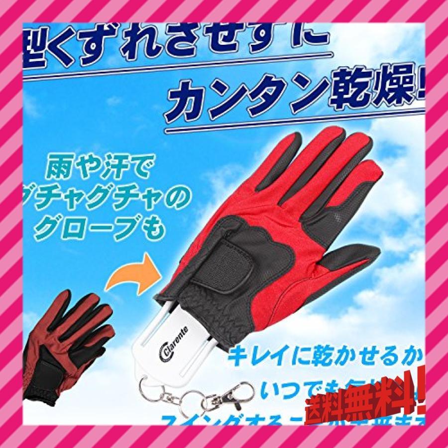 Clarente ゴルフグローブハンガー 型崩れ させずに 干せる 外れにくい 手袋ホルダー rush-store 03