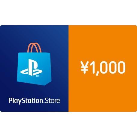 (コード通知) プレイステーション PSNカード 1000円 rusher