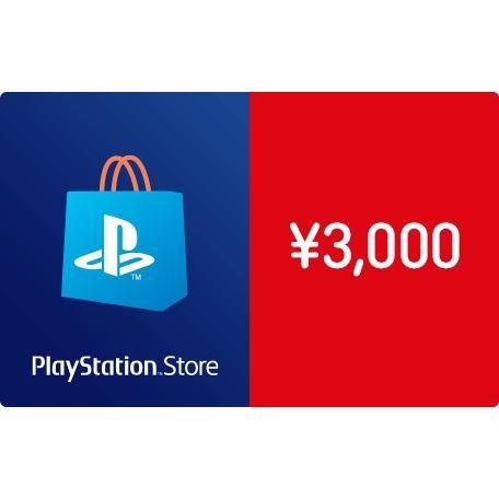 (コード通知) プレイステーション PSNカード 3000円 rusher