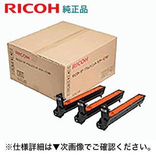 Ricoh sp c740