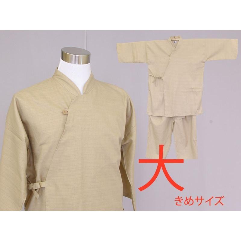 業務用仕様 作務衣 ベージュ TCバニラン Lサイズ|ryokan-yukata