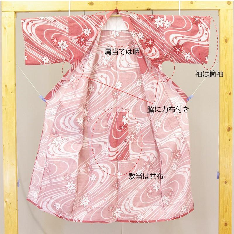 旅館浴衣 在庫品 日本製 清流もみじ柄 赤|ryokan-yukata|05