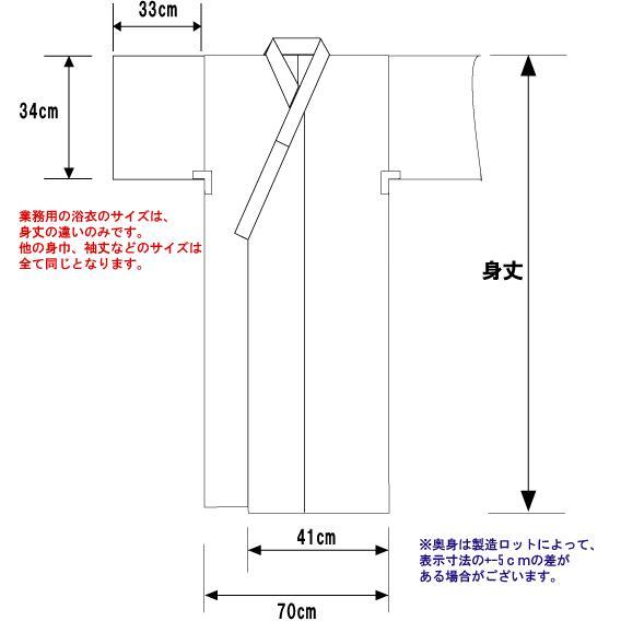 旅館・ホテル浴衣 日本製 2色レンガ柄 綿生地使用|ryokan-yukata|02