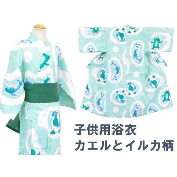 旅館・ホテル浴衣 日本製 子供用 カエルとイルカ柄|ryokan-yukata