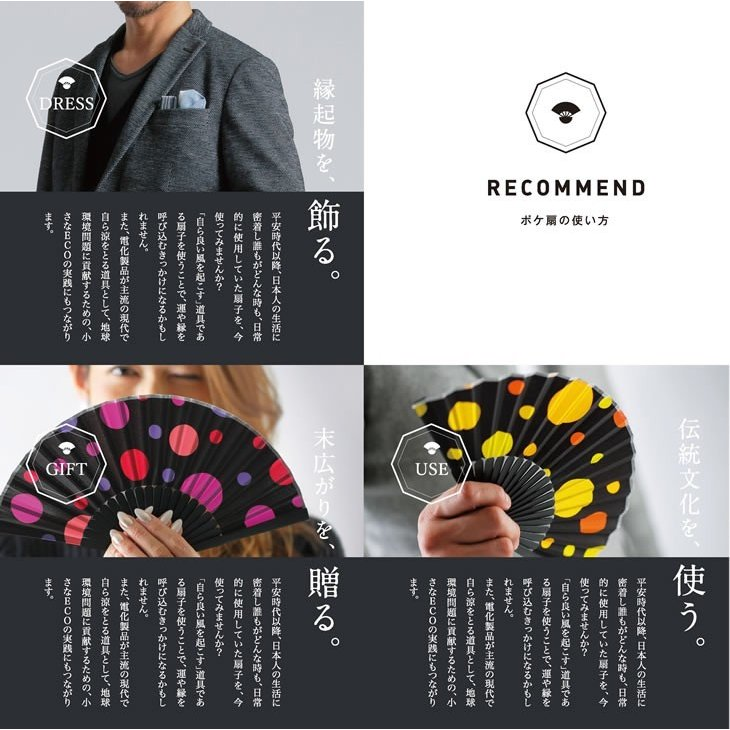 poke扇 流水 遠州綿紬扇子 (POKESEN メンズ レディース兼用)|ryokushusen|04