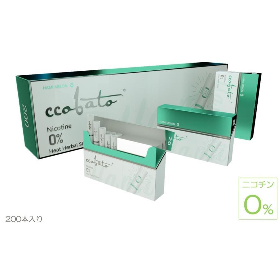 アイコス ニコチン なし ニコチンなし!おすすめの電子タバコ15選*人気商品を比較