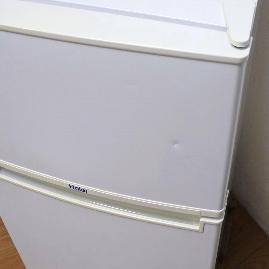 中古 Haier ハイアール 85L 2ドア冷蔵庫 JR-N85A ホワイト 直冷式 2015年製|ryoshin-online-shop|04