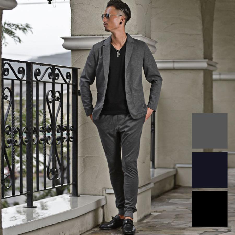 セットアップ メンズ テーラードジャケット 春 秋 冬 おしゃれスーツ ちょいワル メンズファッション 20代 30代 40代 カジュアル|ryouhin-boueki