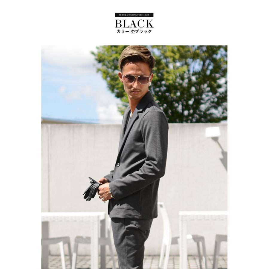 セットアップ メンズ テーラードジャケット 春 秋 冬 おしゃれスーツ ちょいワル メンズファッション 20代 30代 40代 カジュアル|ryouhin-boueki|10