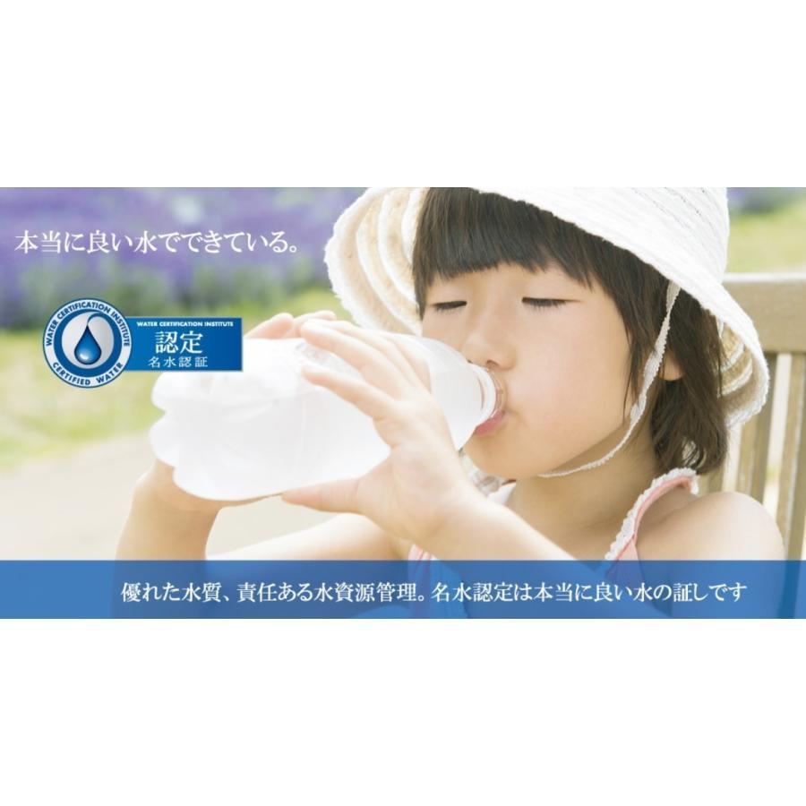 自社工場直送!採れたての天然高アルカリイオン温泉水 りょう泉はやぶさ ペットボトル 1.5L×10本|ryousen|07