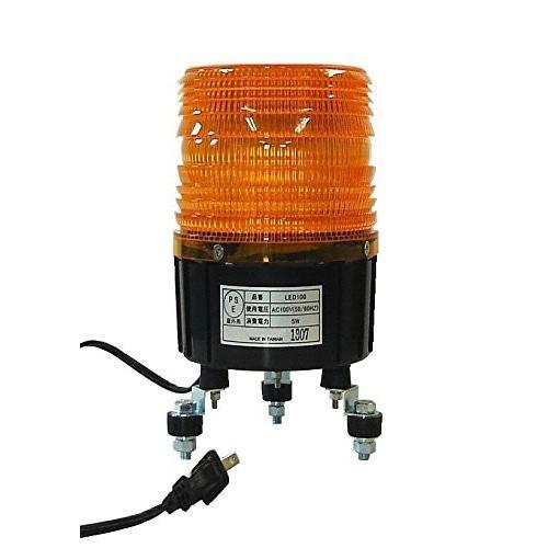 ハイパワーLED回転灯100V黄色 ハイパワーLED回転灯100V黄色 ハイパワーLED回転灯100V黄色 節電・無音 ce7