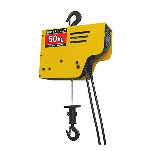 OH 電動ワイヤーホイスト 50kg DWH-50