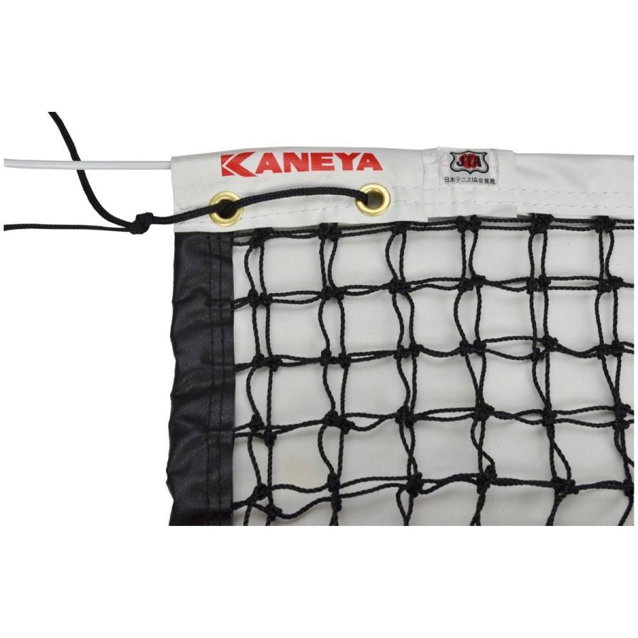 【オープニング大セール】 KANEYA(カネヤ) 硬式テニスネット PE45W 黒 K-1190, ネンリンラボ精油とコスメの専門店 0e3797a6