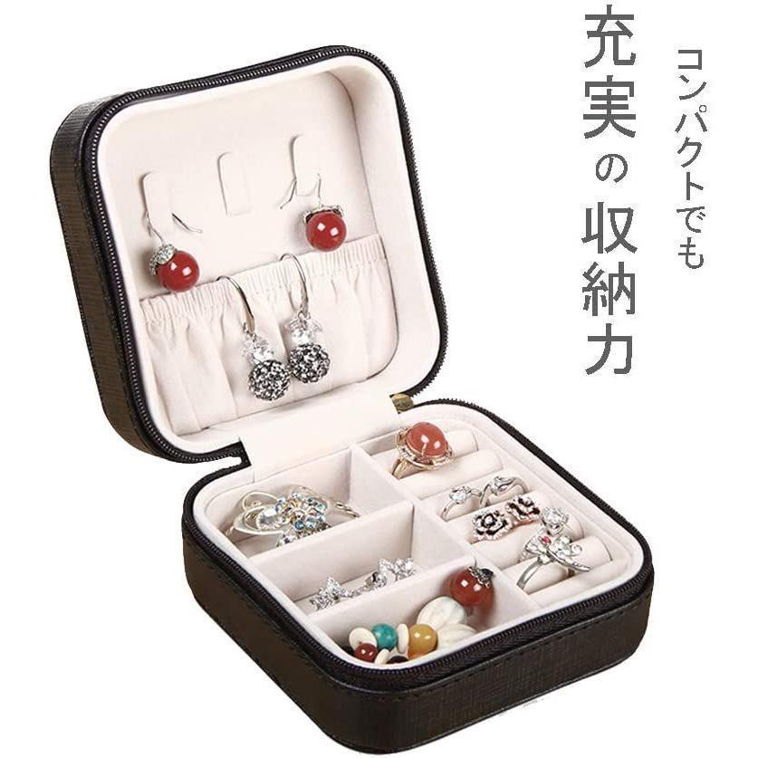 Awesomes ジュエリーボックス アクセサリーケース 携帯用 指輪 ピアス イヤリング ネックレス ブレスレットの収納 ジッパー宝石箱|rysss|08