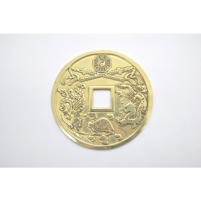 【メール便OK】 古銭 銅製置物 四神 刀 風水|ryu