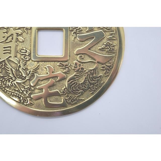 【メール便OK】 古銭 銅製置物 四神 刀 風水|ryu|04