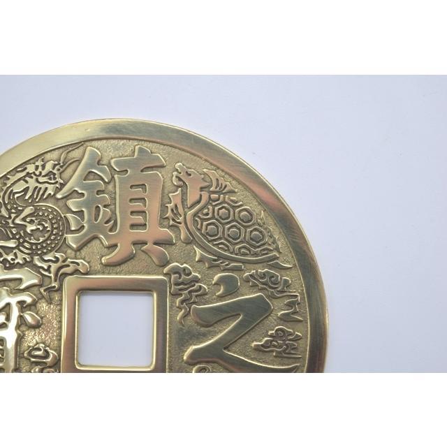 【メール便OK】 古銭 銅製置物 四神 刀 風水|ryu|05