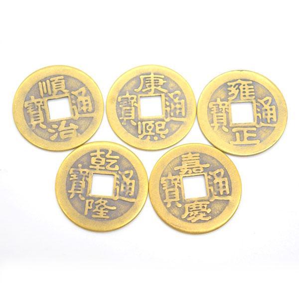 【メール便OK】 五帝銭 古銭セット 銅製 レプリカ ryu
