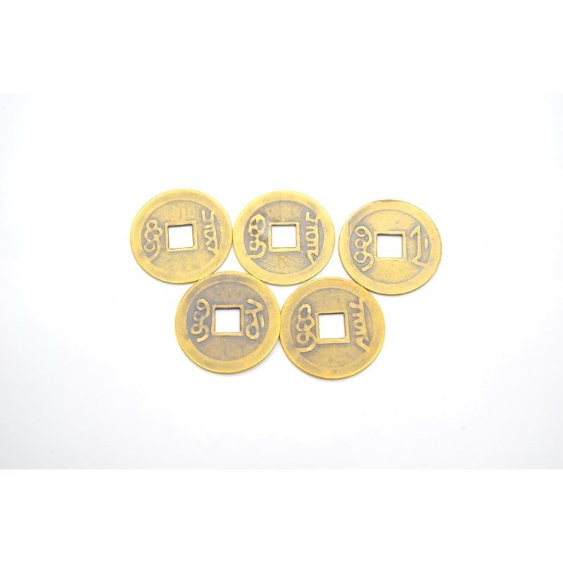 【メール便OK】 五帝銭 古銭セット 銅製 レプリカ ryu 02