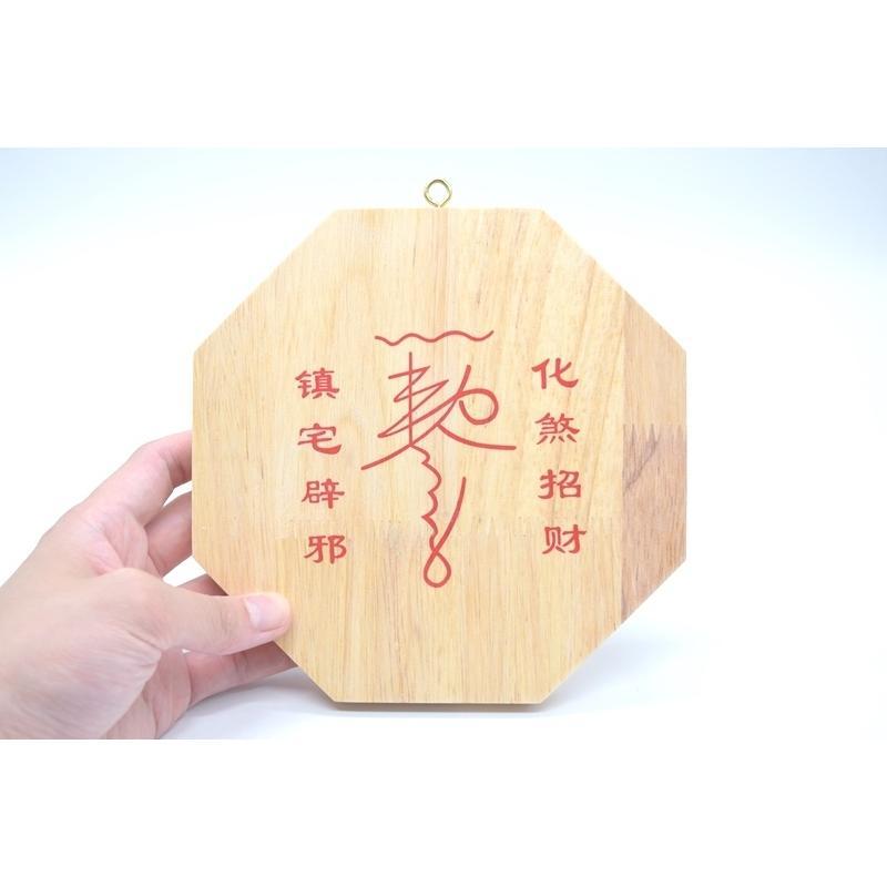 八卦鏡 凹面鏡 木製置物 気の安定盤 20cm ryu 04