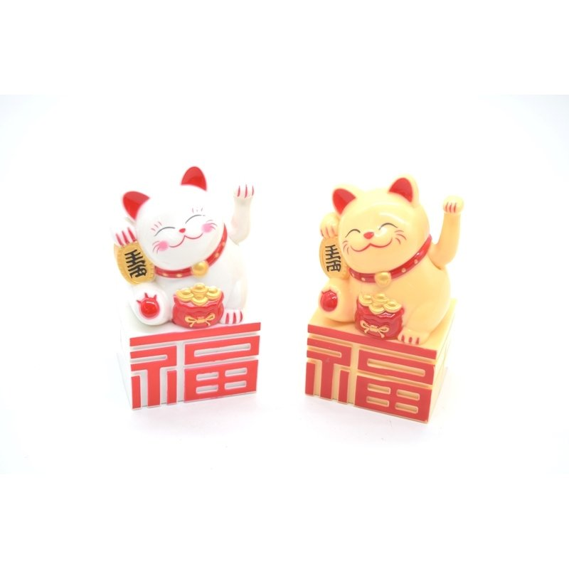 動く招き猫 電池稼働 単四電池 プラスチック製置物 片手稼働 福の字台座 選べる二種類 10cm ryu 02