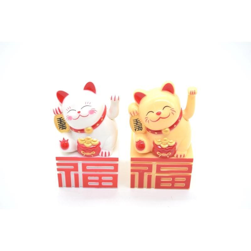 動く招き猫 電池稼働 単四電池 プラスチック製置物 片手稼働 福の字台座 選べる二種類 10cm ryu 03