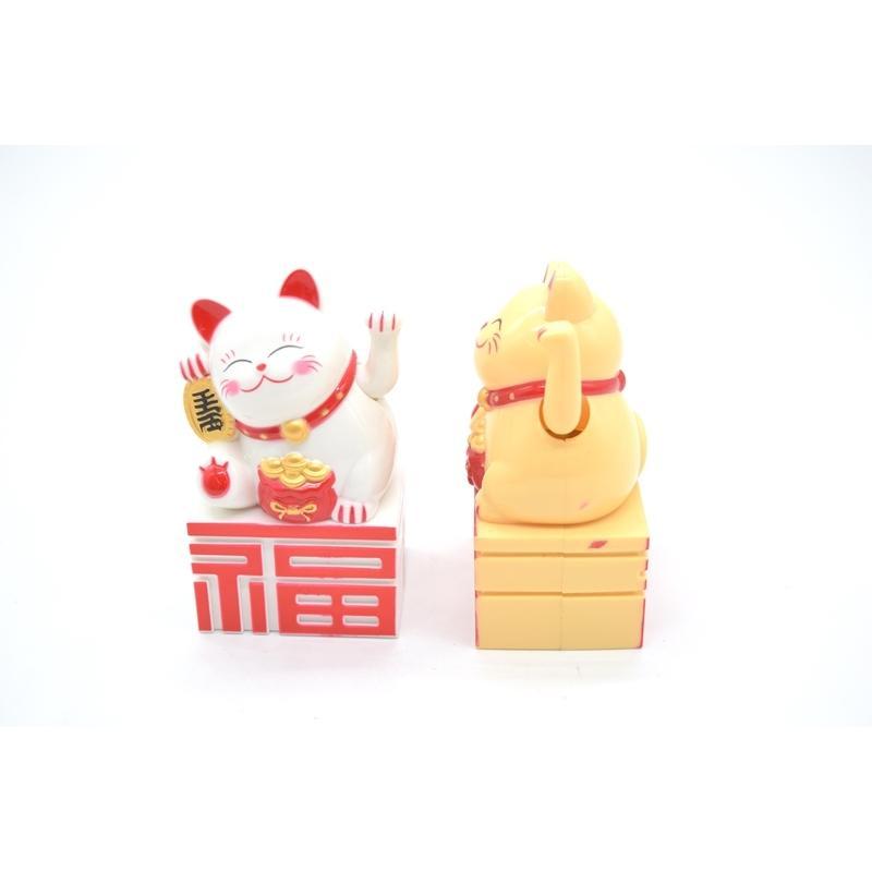 動く招き猫 電池稼働 単四電池 プラスチック製置物 片手稼働 福の字台座 選べる二種類 10cm ryu 04