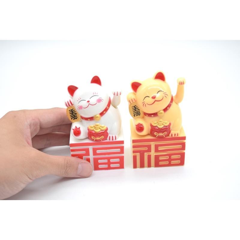 動く招き猫 電池稼働 単四電池 プラスチック製置物 片手稼働 福の字台座 選べる二種類 10cm ryu 06