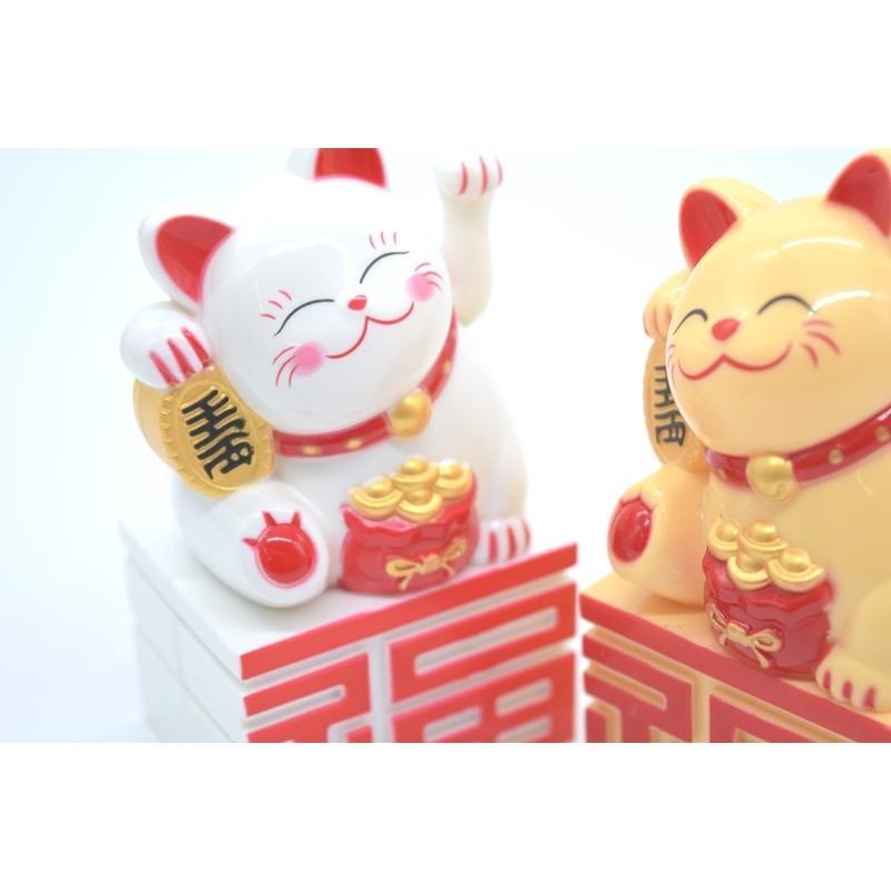 動く招き猫 電池稼働 単四電池 プラスチック製置物 片手稼働 福の字台座 選べる二種類 10cm ryu 08