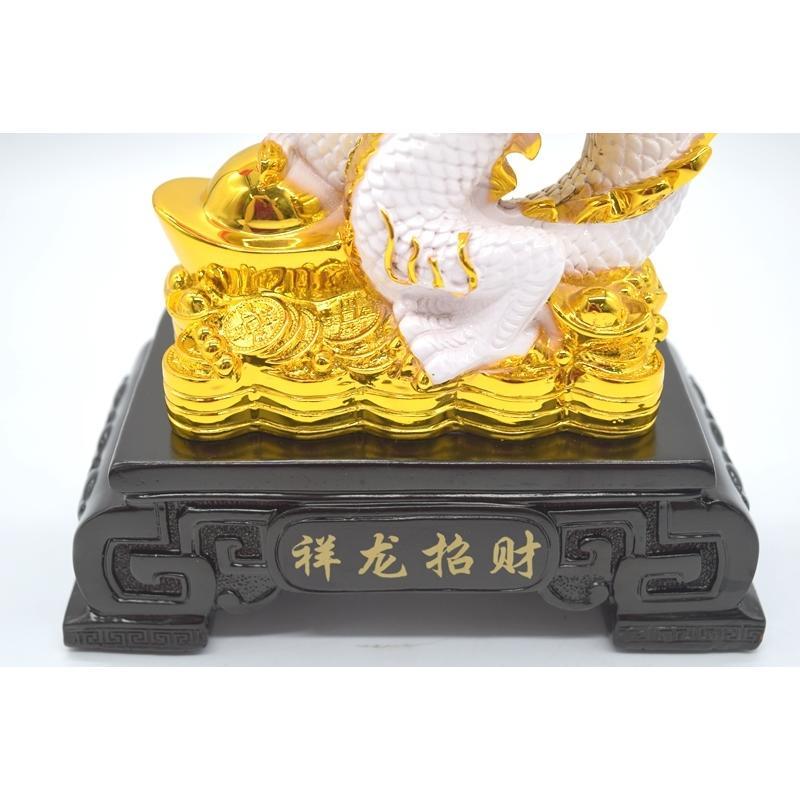 龍 白 8型 重ね8 樹脂製置物 台座付き 招財進宝 末広がり 28cm ryu 11