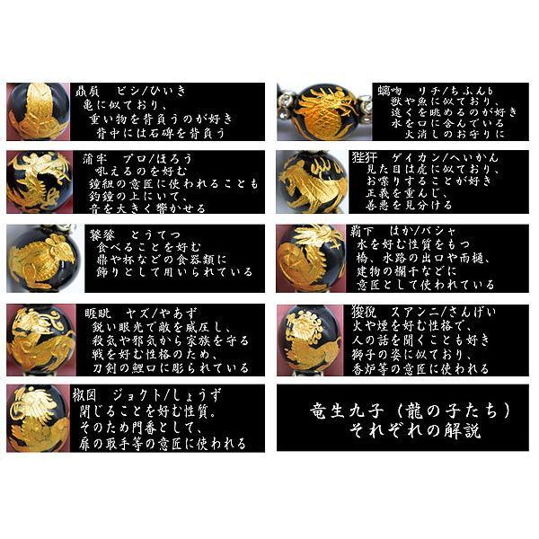 竜生九子 9個セット カラフル 樹脂製置物 龍の子 彩色済み 5cm ryu 11