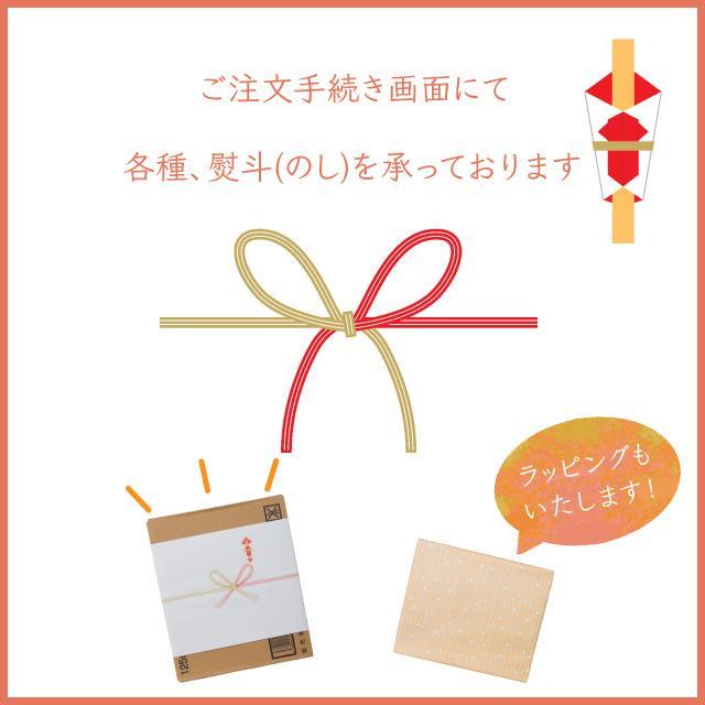 お百姓さんが作ったスイートポテト 20ケ 化粧箱入 鳴門金時 丁井 のし スイーツ ギフト|ryugu-choi|07