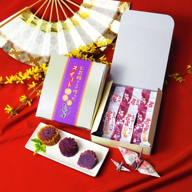 お百姓さんが作ったスイートポテト むらさき芋 6ケ入 鳴門金時 丁井 のし スイーツ ギフト プレゼント|ryugu-choi