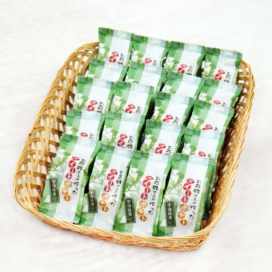 数量限定 お百姓さんが作ったスイートポテト  プレーン(普通の)たっぷり とってもお得な訳あり 20ケ 鳴門金時 丁井|ryugu-choi