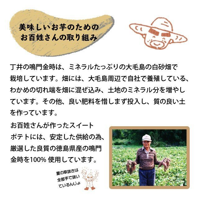 数量限定 お百姓さんが作ったスイートポテト  プレーン(普通の)たっぷり とってもお得な訳あり 20ケ 鳴門金時 丁井|ryugu-choi|03