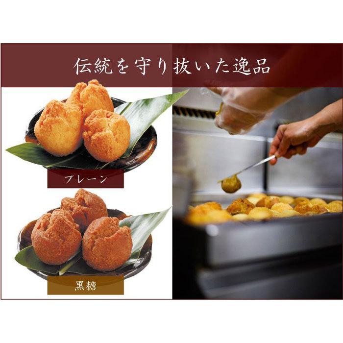 琉宮のサーターアンダギー 詰め合わせ アソート 12個入 沖縄ドーナツ お土産 ryugu 12