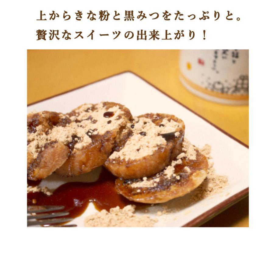 琉宮のサーターアンダギー 詰め合わせ アソート 12個入 沖縄ドーナツ お土産 ryugu 10