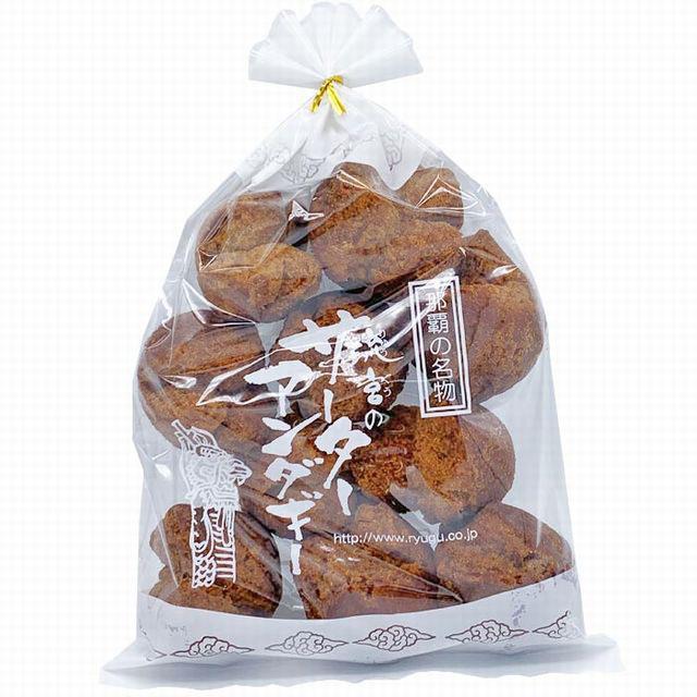 琉宮のサーターアンダギー 黒糖 大サイズ 10個入り 沖縄 ドーナツ ryugu 02