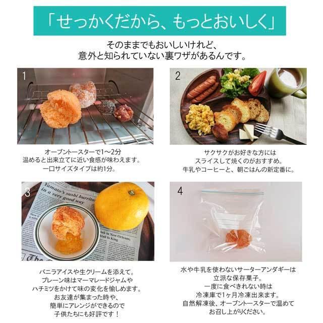 琉宮のサーターアンダギー 黒糖 大サイズ 10個入り 沖縄 ドーナツ ryugu 11