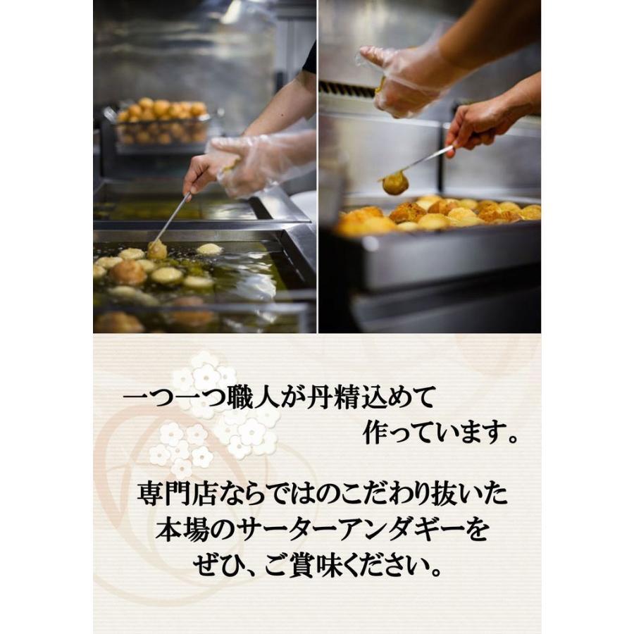 琉宮のサーターアンダギー 黒糖 大サイズ 10個入り 沖縄 ドーナツ ryugu 10