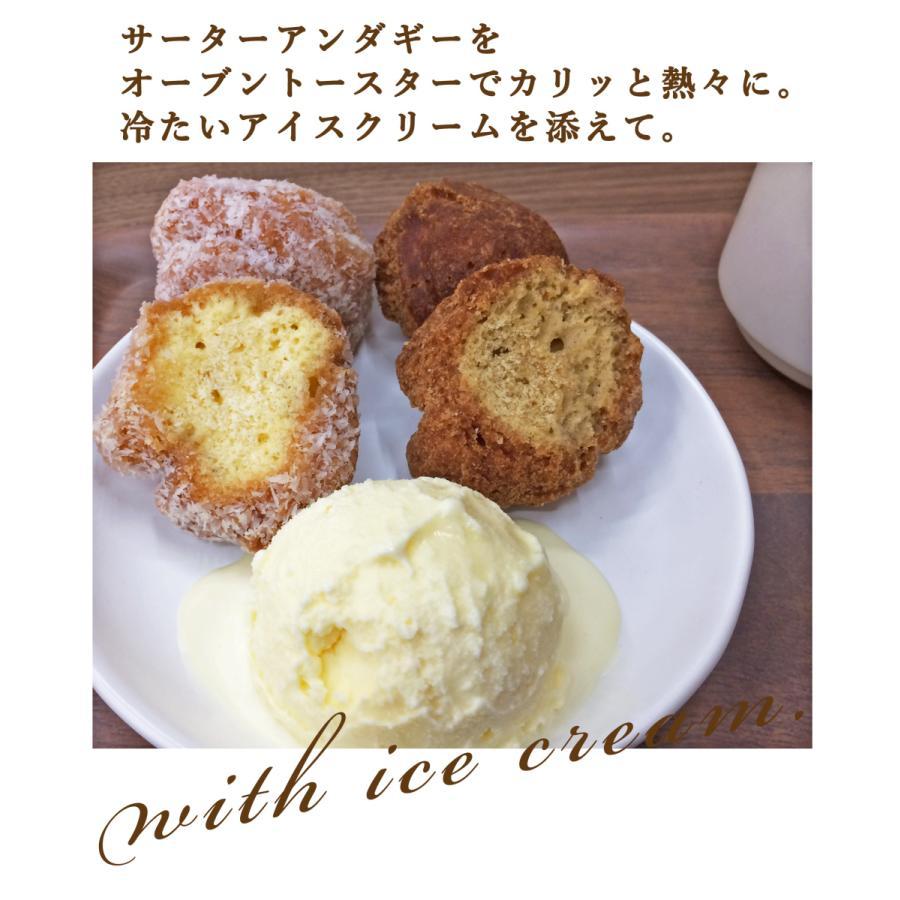 琉宮のサーターアンダギー ココナッツ味 8個入り 沖縄 お土産 特産品 お試し ドーナツ 送料無料|ryugu|12